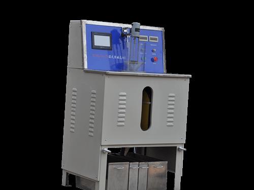 wet high intensity magnetic separator